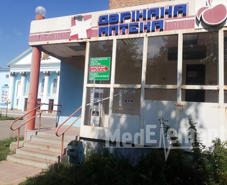 Аптека на Менделеева 4