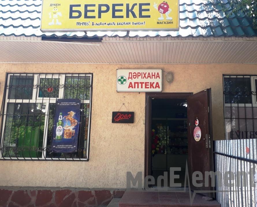Аптека на Умиралиева 153