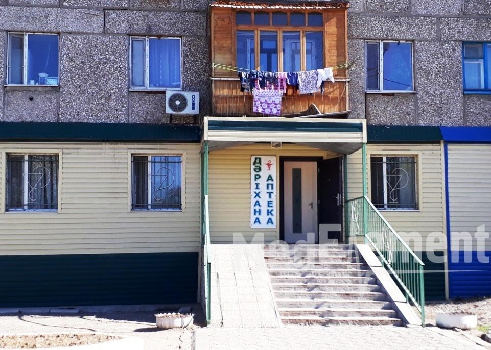 Аптека на Комарова 6