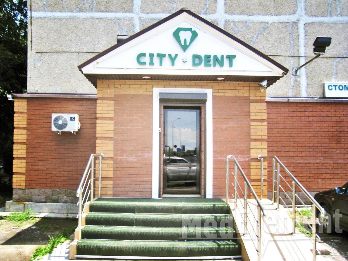 """Стоматологическая клиника """"CITY DENT"""""""