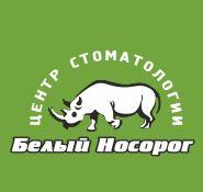 """Стоматология """"БЕЛЫЙ НОСОРОГ"""" на Чорного"""