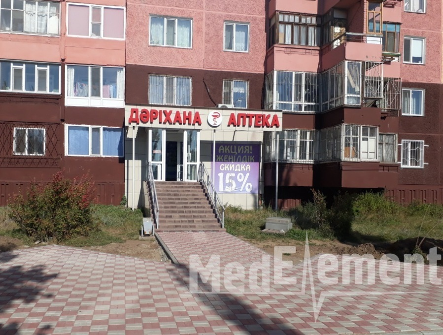 Аптека на Кутузова 287