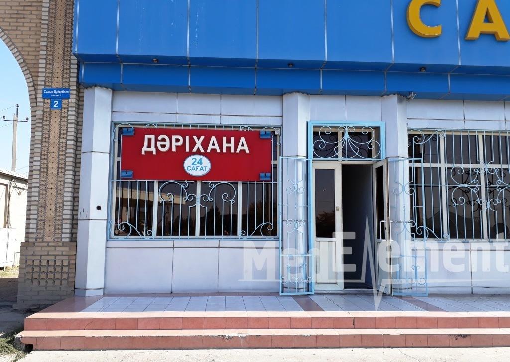 """Аптека на Дуйсебаева 2 (ИП """"Имурзаева"""")"""
