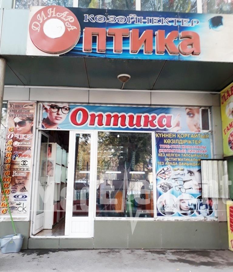 """Оптика """"ДИНАРА"""""""
