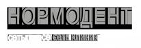 """Стоматологическая клиника """"НОРМОДЕНТ"""" на Пятницкой"""