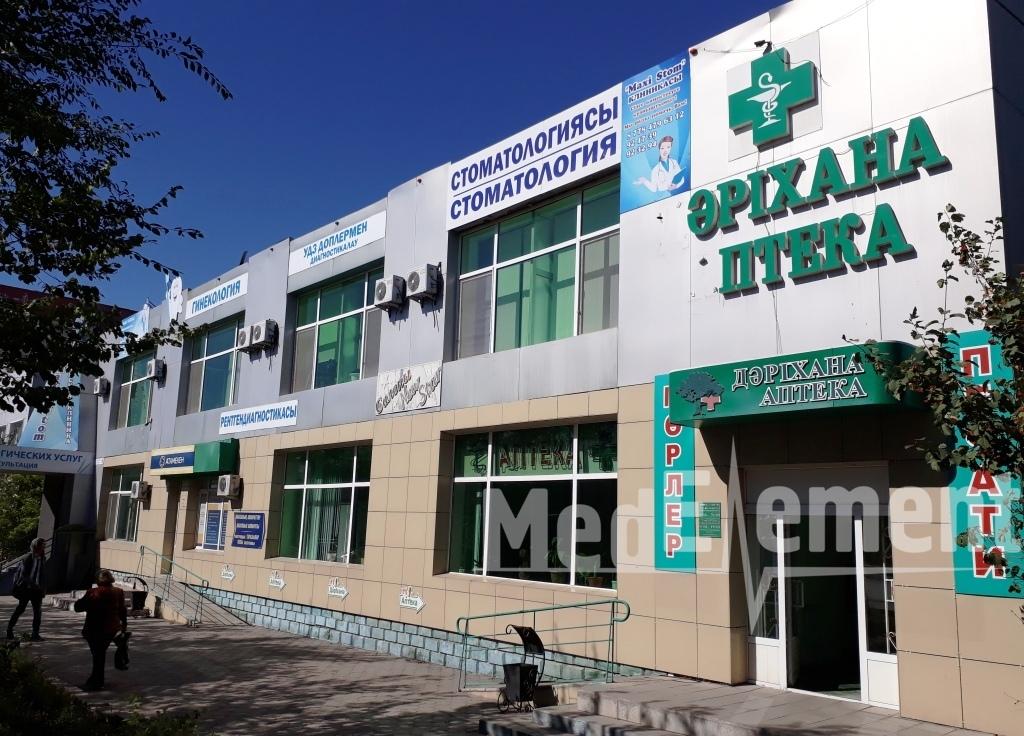 Аптека на Димитрова 100