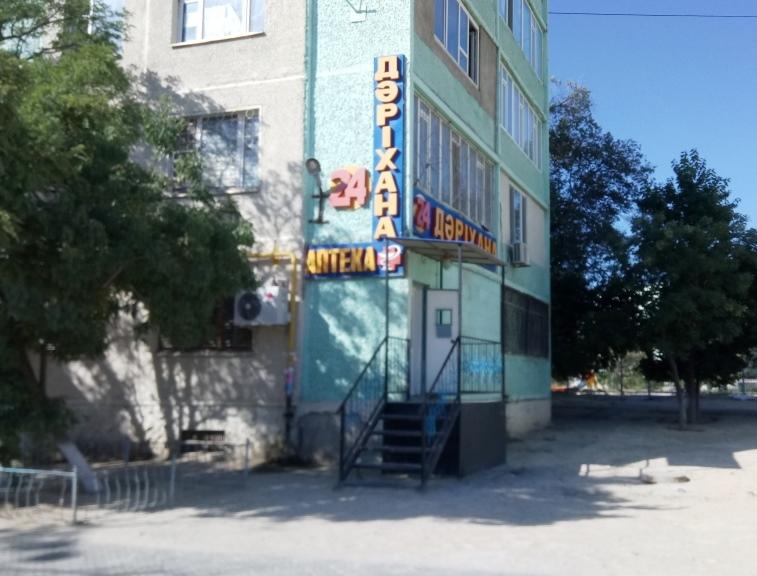 Аптека в мкр 11, д. 42