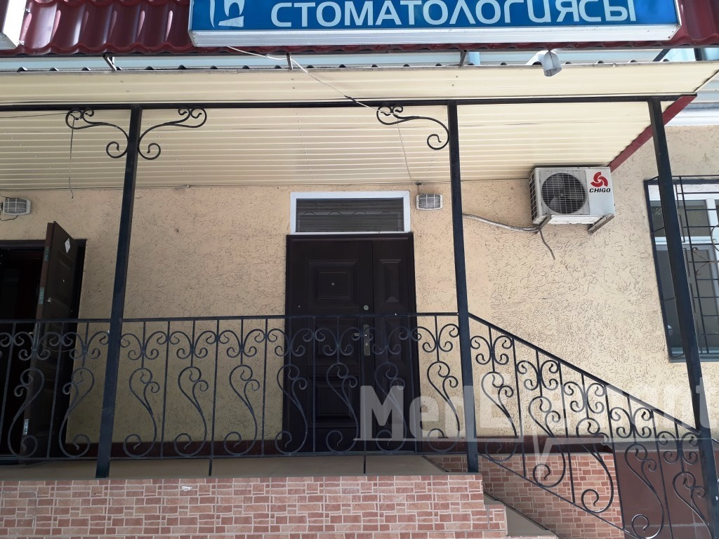 "Стоматология ""DENTAL CLINIC A"""