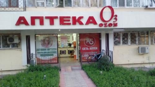"""Аптека """"А5"""" на Махтумкули"""