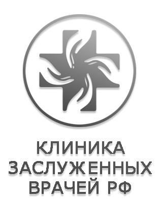 "Клиника заслуженных врачей РФ ""ABC-МЕДИЦИНА"""