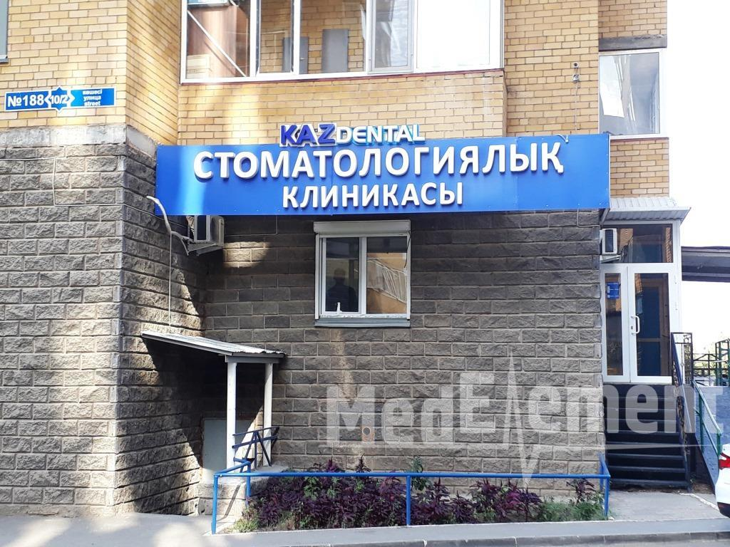 """KAZ DENTAL"" тіс емдеу клиникасы"