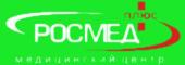 "Лечебно-диагностический центр ""РОСМЕД ПЛЮС"" на Корнеева"