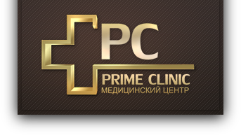 "Медицинский центр ""PRIME CLINIC"""