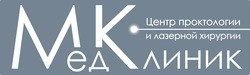 """Центр проктологии и лазерной хирургии """"МЕДКЛИНИК"""""""