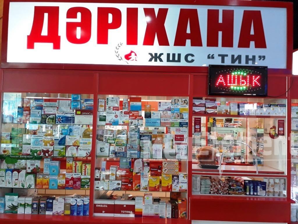 """Аптека """"ТИН"""" на Тауке Хана"""