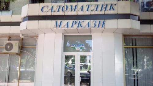 """Клиника """"САЛОМАТЛИК МАРКАЗИ"""""""