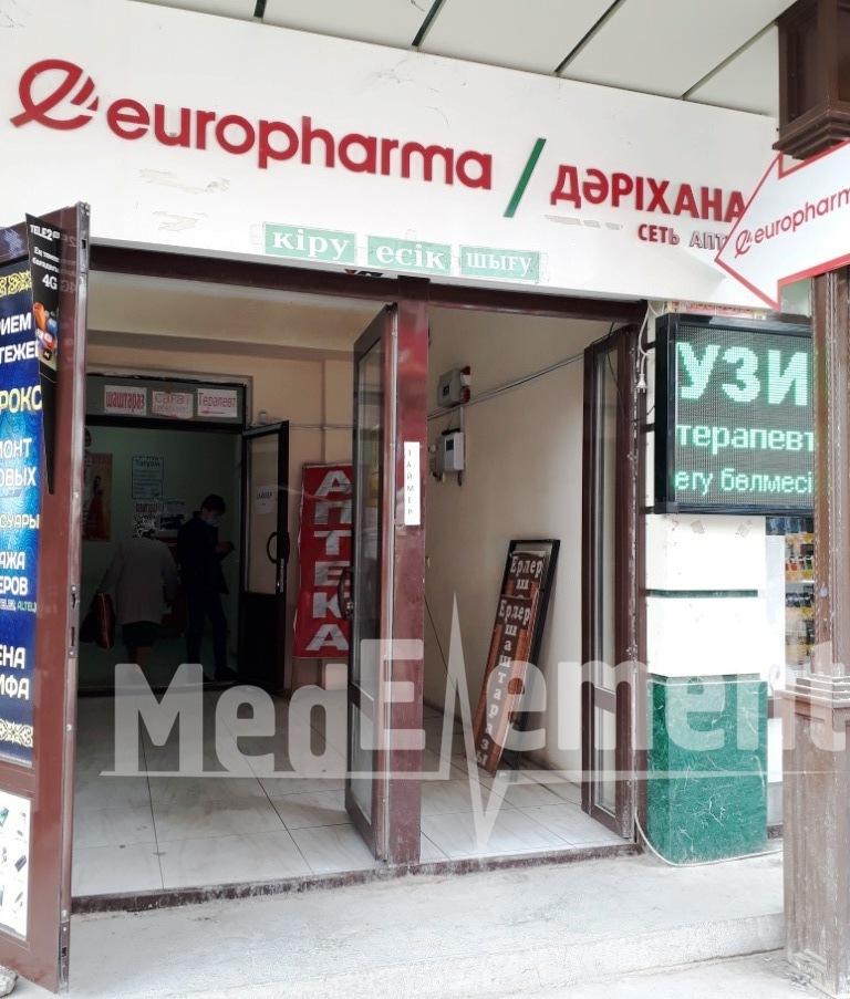 """Аптека """"EUROPHARMA"""" №25"""