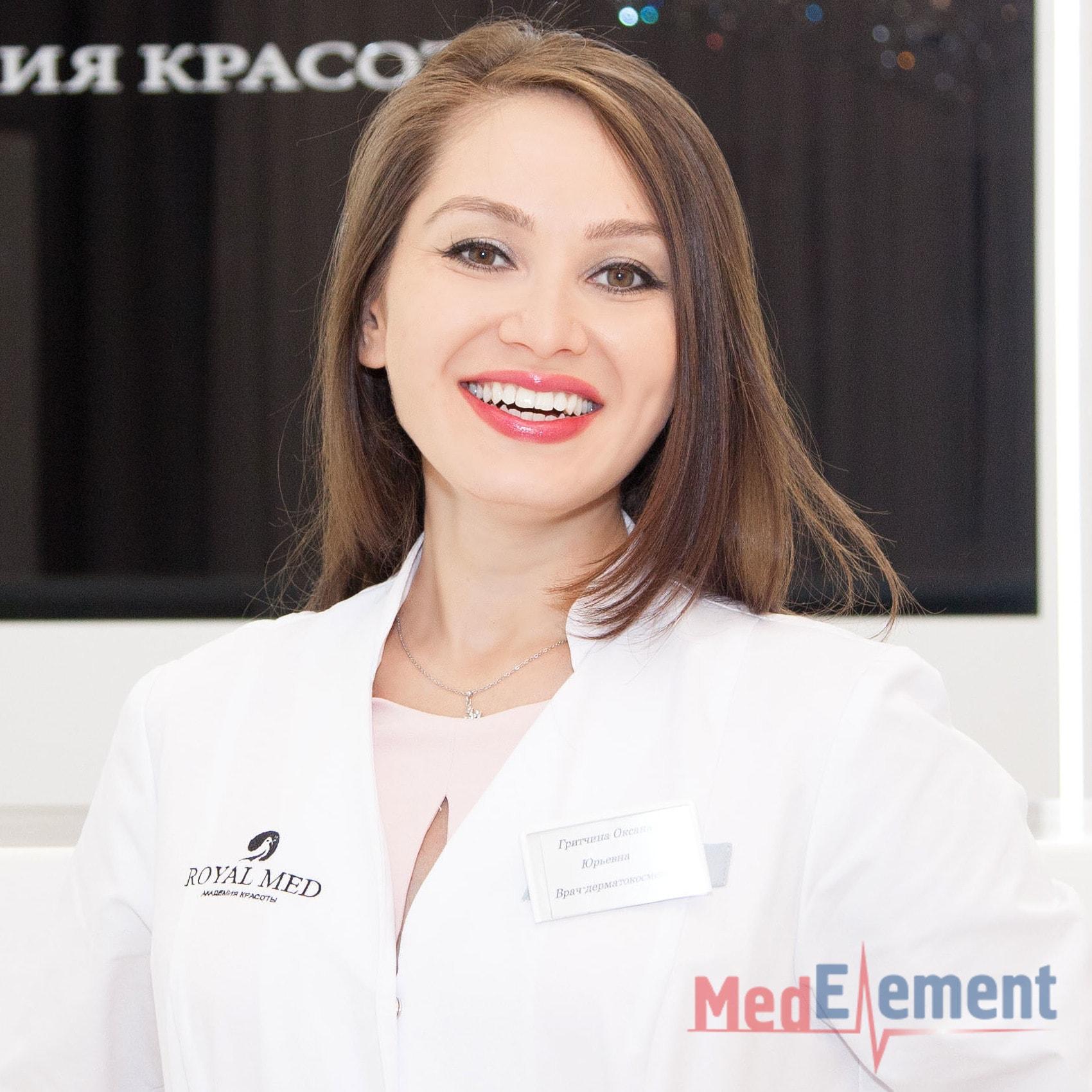 Гритчина Оксана Юрьевна