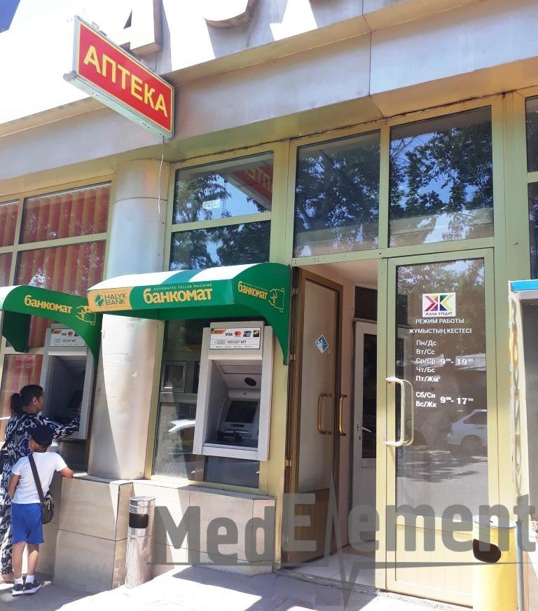 Аптека на Макатаева 66 (Каменка)