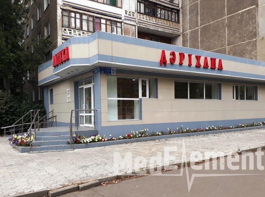 "Аптека ""МЕГА ПЛЮС"" на Камзина"