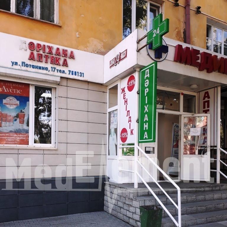"Аптека ""МЕДИК"" на Потанина"
