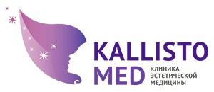 "Клиника эстетической медицины ""KALLISTO MED"""