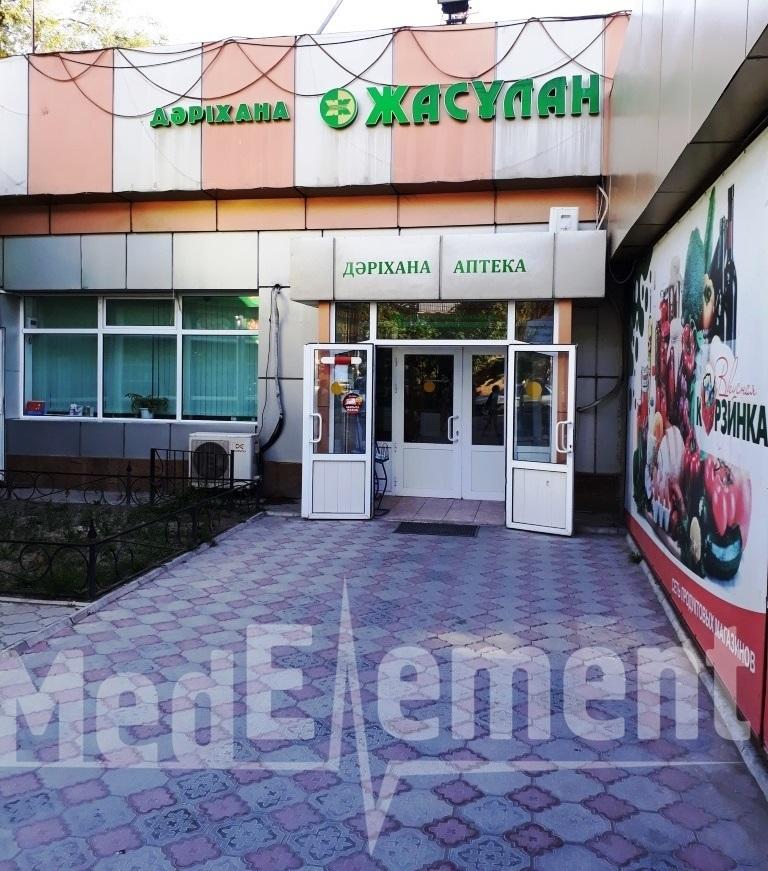 """Аптека """"ЖАСУЛАН"""" в мкр 4"""