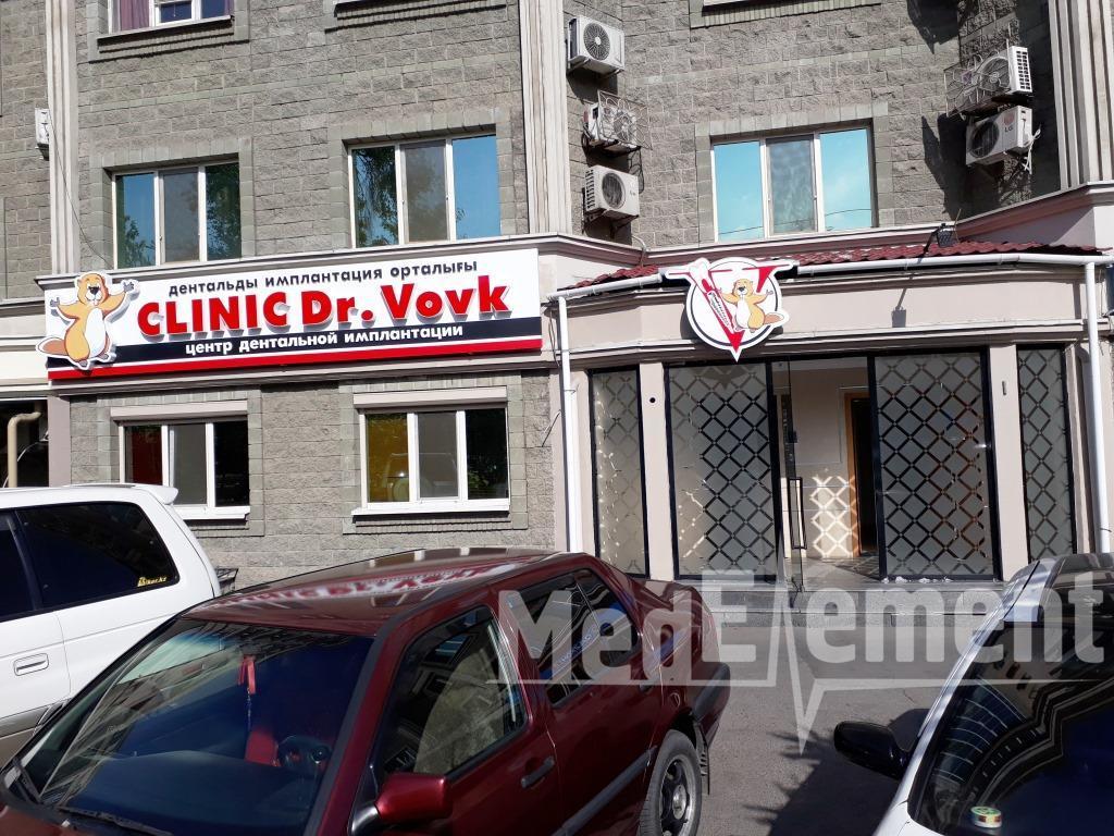 """""""CLINIC DR. VOVK"""" тіс емдеу клиникасы"""