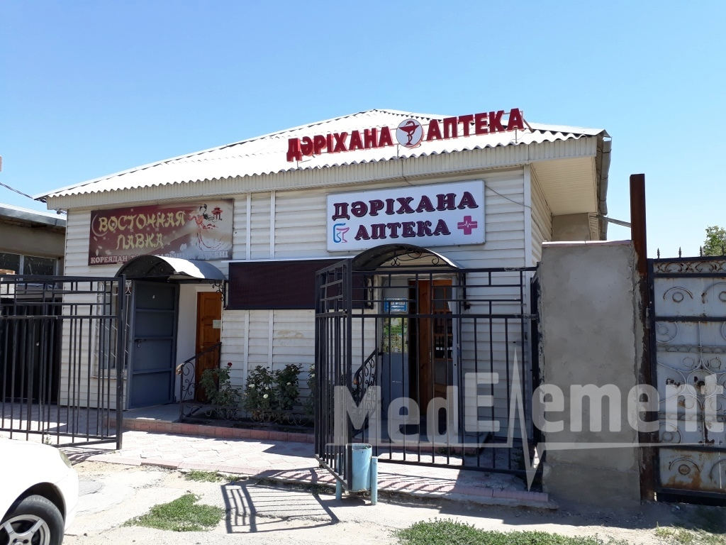 Аптека на Ташкентской 143