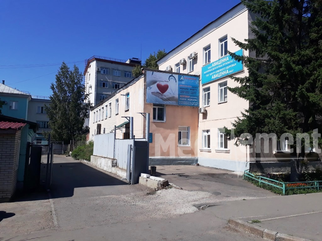 """""""АВИЦЕННА"""" отбасылық денсаулық орталығы"""