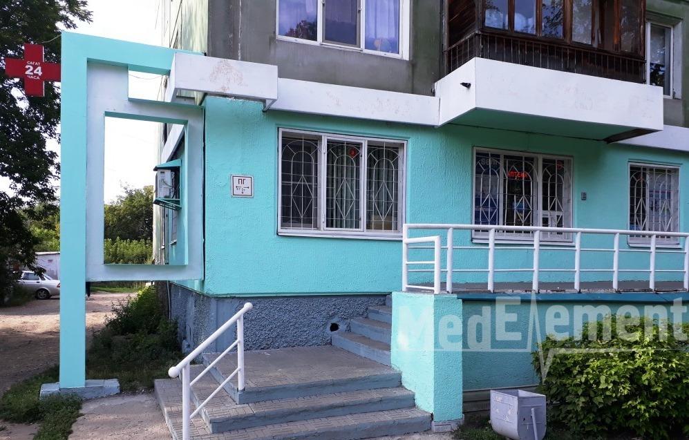 Аптека на Ломоносова 43