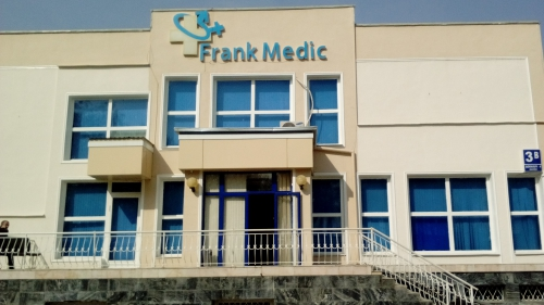 "Клиника ""FRANK MEDIC"""