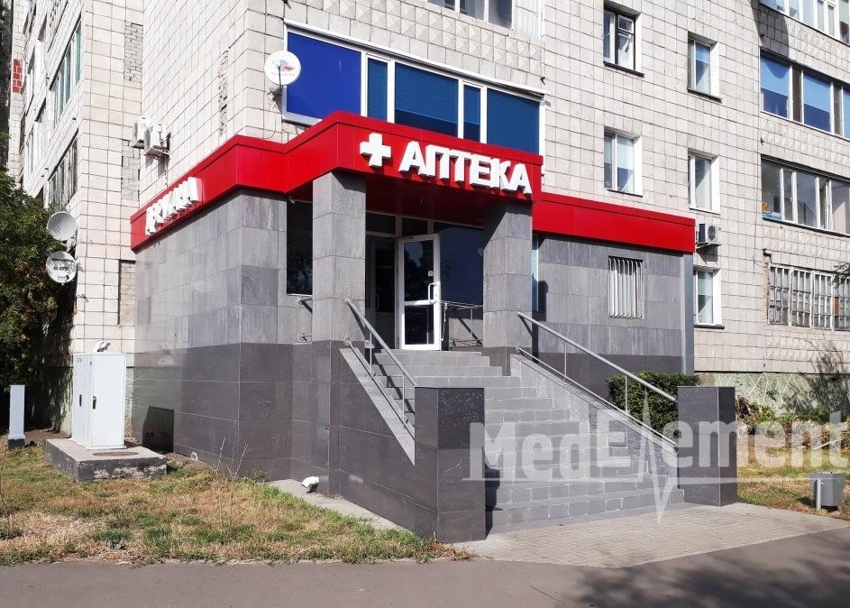 Аптека на Ломова 30