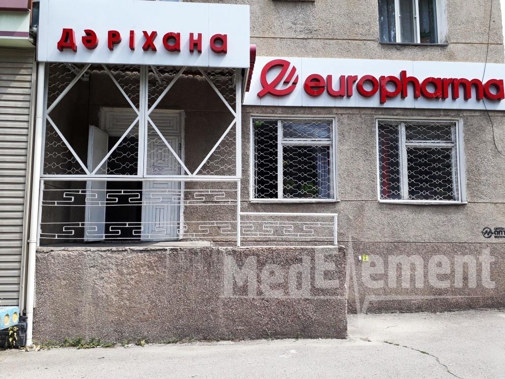 """""""EUROPHARMA"""" №2 дәріханасы (Тыныбаев к-сі, 6)"""