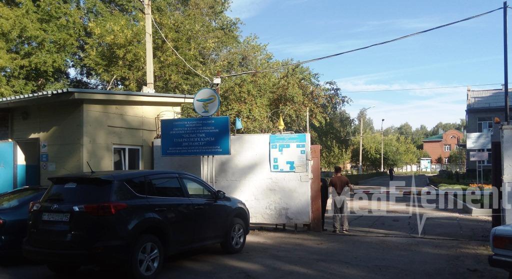 Северо-Казахстанский областной противотуберкулезный диспансер