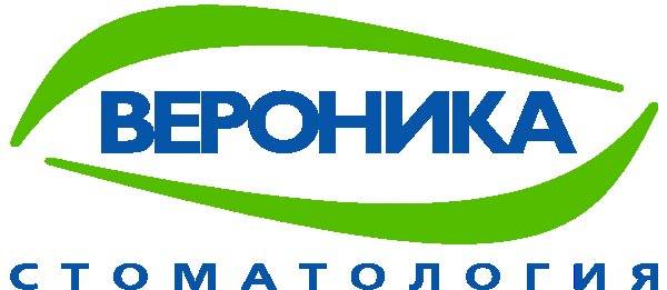 """Стоматология """"ВЕРОНИКА"""" на Савушкина 14"""