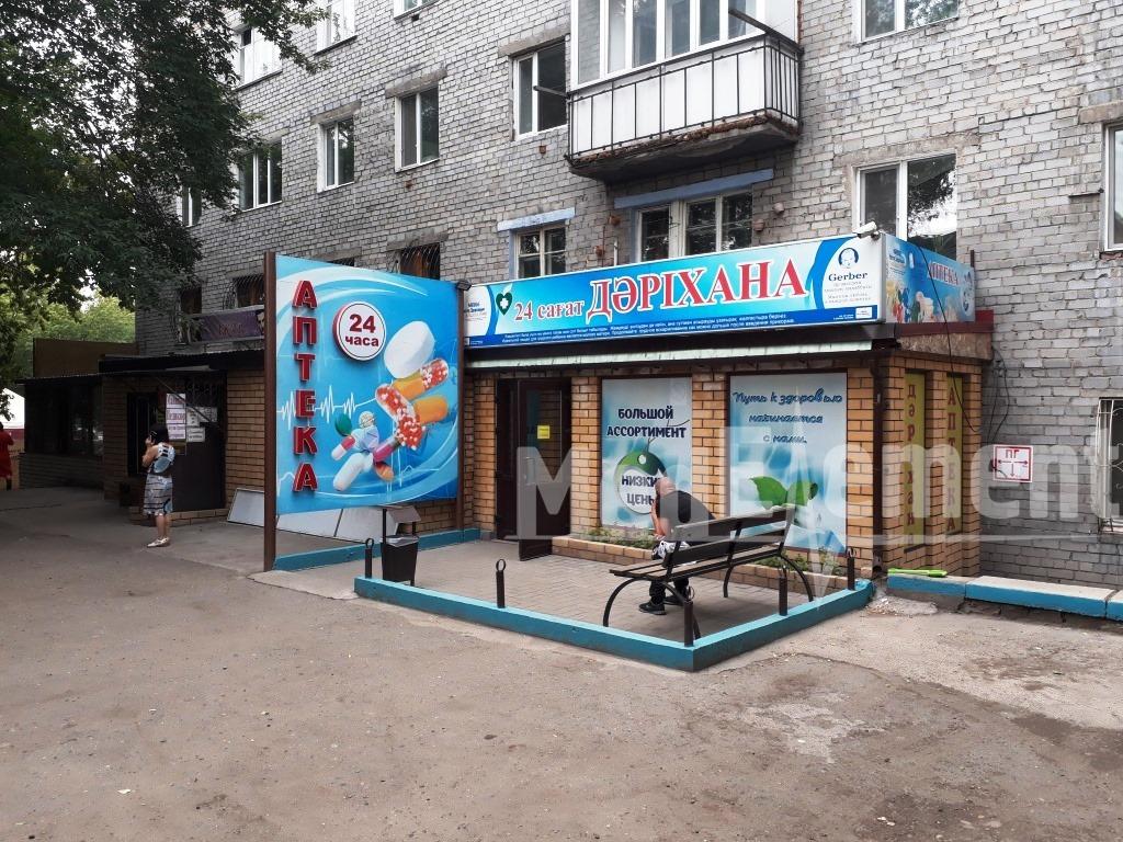 Аптека на Жамакаева 71