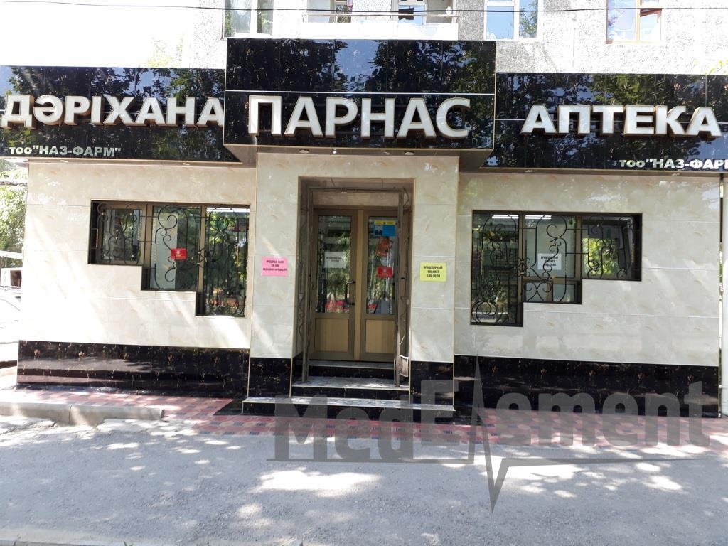 """""""ПАРНАС"""" дәріханасы (Қабанбай батыр к-сі)"""