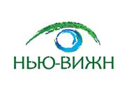 """Офтальмологическая клиника """"НЬЮ-ВИЖН"""""""