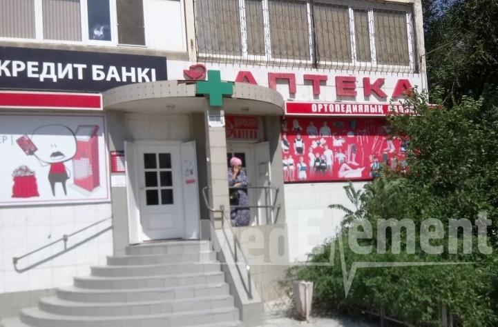 центр кредит банк актау