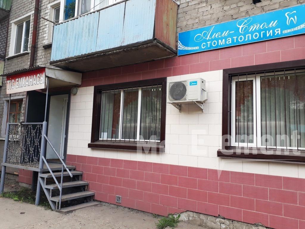 """Стоматология """"АЛЕМ-СТОМ"""" на Бозтаева"""