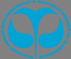Казахский научный центр карантинных и зоонозных инфекций им. М. Айкимбаева