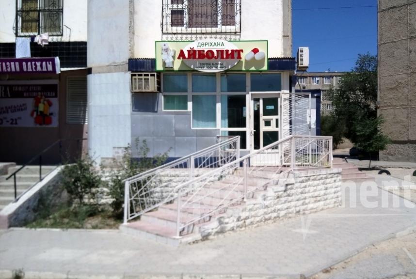 """Аптека """"АЙБОЛИТ"""" в мкр 28, д. 2"""