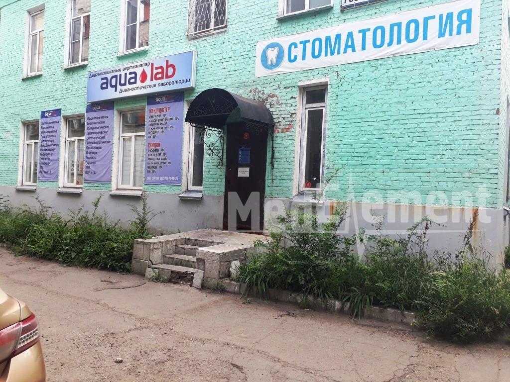 """Диагностическая лаборатория """"AQUA LAB"""" на Серикбаева"""
