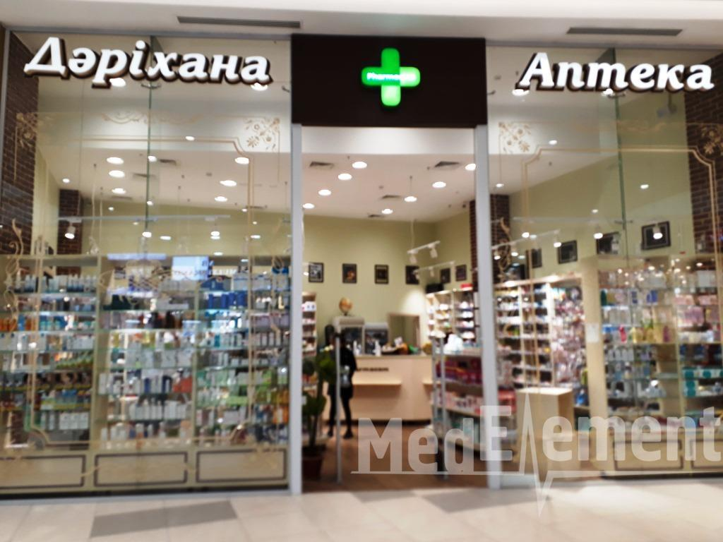 "Аптека ""PHARMACOM"" в ТРЦ ""Mega Silk Way"""