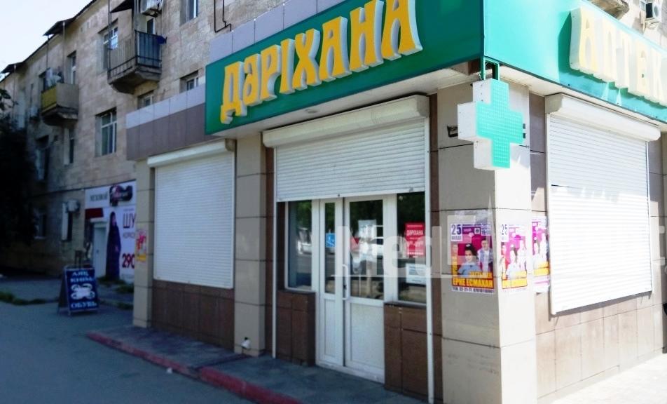 Аптека на Азаттык 26