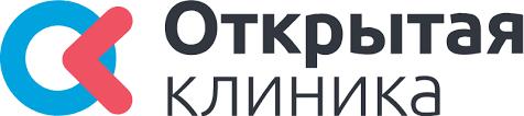 """Медицинский центр """"ОТКРЫТАЯ КЛИНИКА"""" на Юровской"""