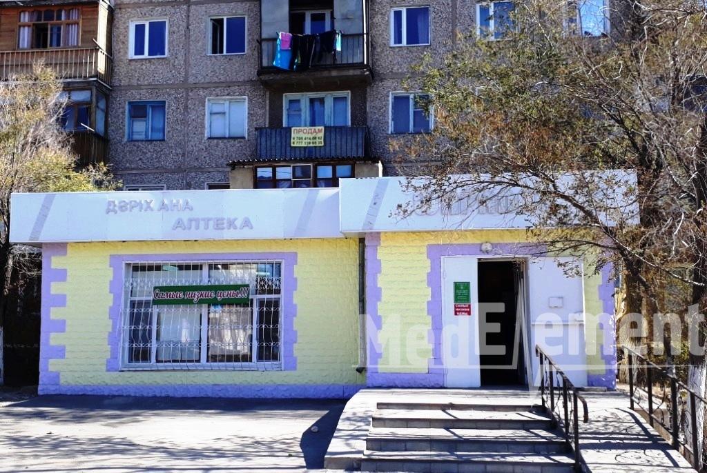 """Аптека """"ШАРАПАТ"""" на Комарова"""