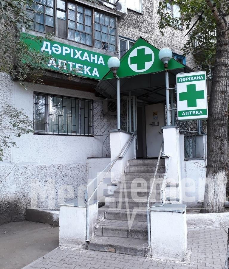 """Аптека """"БИОСФЕРА"""" на Толепова"""