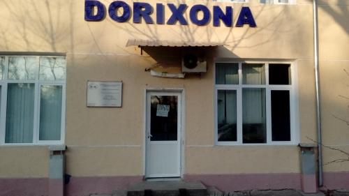 """Аптека """"DORI DARMON"""" на Шахриобод"""